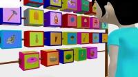 学习字母幼儿园幼儿视频(1)