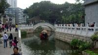 新版 广州园林景桥