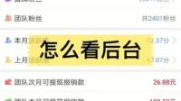 WeChat_20190522095556