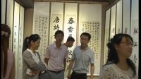 2016.6.12 磐石举办首届职工书法作品展