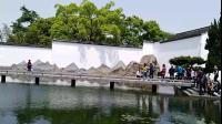苏博一诗画建筑