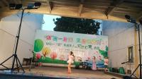 咖喱咖喱社区表演