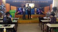 东方木子102期主持班学员婚礼模拟实战