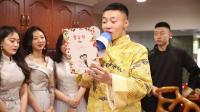 王佳宁,杨天琦5.14接亲视频