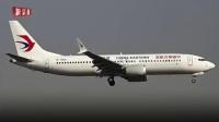 国内三大航空公司向波音提出索赔 22日 国航、南航相继宣布