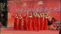我爱你中国舞蹈