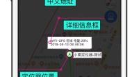 SK5购后视频-pet 20190522