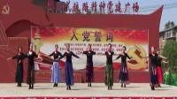 阜新 如意舞团 让爱在温馨绽放 感恩母亲节 天玛舞蹈队演出实况