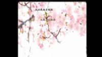 一份春日赏花指南-北京师范大学校园yyx