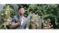主持人赵峰 户外婚礼视频小样《逢》