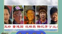 13云南游第十三集——芒市、楚雄、回家路