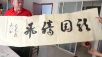 龙园普洱茶2019新茶品鉴会