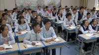 部編版九年級歷史《古代日本》優質課教學視頻-羅老師