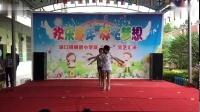 庆六一舞蹈视频 幼儿舞蹈 123我爱你