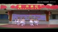 实验小学三(1)班-舞蹈《芭蕾之梦》