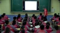 部編版九年級歷史《美國的獨立》優秀教學視頻-執教劉老師