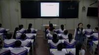 部編版九年級歷史《探尋新航路》優秀公開課視頻-執教任老師