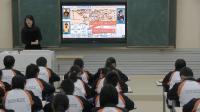 部編版九年級歷史《探尋新航路》優質課視頻-黃山市第二中學