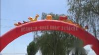 第二庙美丽徐村文化节,游泳实况:2019年四月十二
