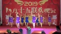 禄村舞蹈队---猎爱