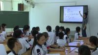 人教2011课标版数学七下-5《相交线与平行线小结》教学视频实录-陈强
