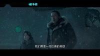 【游侠网】《哥斯拉2》中国版终极预告