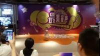 2018.06.24 2018寻找最美童声宁波市少儿脱口秀大赛海选