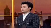 我在小沈龙脱口秀2019年最新剪辑版小沈龙谈奋斗史截取了一段小视频