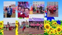 2019年第六小学运动会集锦