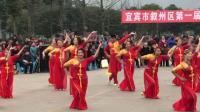 赵场舞蹈队在叙州区跳的舞蹈《爱我中华》