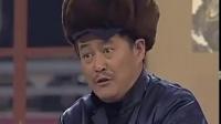 小品《拜年》赵本山,范伟,高秀敏主演!