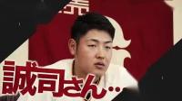 【游侠网】《职业棒球魂2019》最新演示