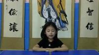 2019年春茶山国学园《经典.渔翁对韵   一东》蒋雨静包篇视频