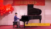 练习曲 选自《中央音乐学院钢琴考级教程》(三级曲目)