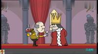 刺杀国王-奇葩刺客送给国王一瓶酒,喝下后居然能永生不死!