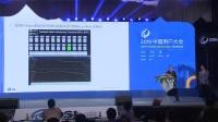 2019 OSIsoft 中国用户大会_03 PI系统在药明生物制药工厂的应用实践与展望