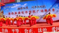 建明镇鴻雅屯村爱舞舞蹈队舞蹈 火的火,摄影李军雨;