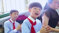荷叶塘小学宣传视频——《红领巾飘起来》