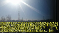 2019年春运首日坐上京沈高铁从平泉去承德