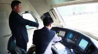 电力机车乘务员关键作业环节视频成品
