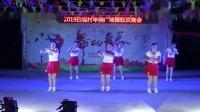东道主白坭村舞队《玫瑰花开》2019白坭村年例广场舞联欢晚会