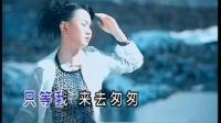 卓依婷 - 20 - 飞天(清唱)【DVD超清版】-_超清