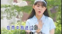 卓依婷 - 26 - 在雨中(清唱)【DVD超清版】-_超清