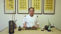 中经访谈----国家一级茶艺师、茶评师、养心斋主郭涵信先生谈烧水泡茶方法
