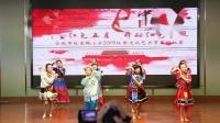 《爱我中华》---- 合肥市红星路小学无为路校区二(2)班舞蹈