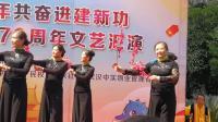 《梅花雪》民权街张海 艳等表演20190524