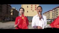 卢氏县住房和城乡建设局向中华人民共和国成立七十周年献礼!