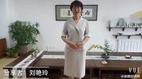 刘艳玲-从情人到主人