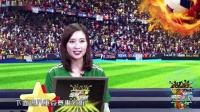 《超级足球》第4期(2019.05.24)