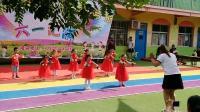 游家幼儿园小班舞蹈《爱我你就抱抱我》